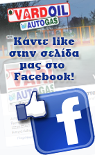 Vardoil Facebook